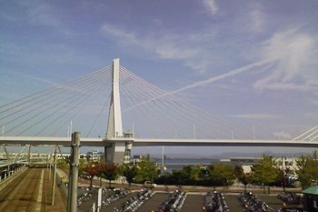 Location de voitures Aomori