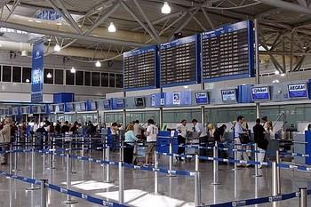 Mietwagen Athen Flughafen