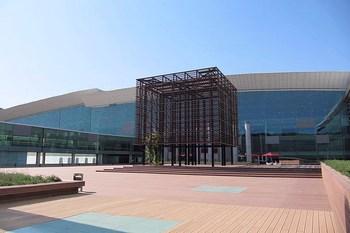 Location de voitures Barcelone Aéroport
