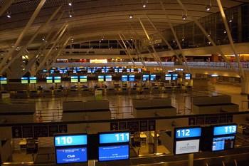 Billeje Cape Town Lufthavn