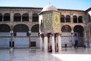 Autopůjčovna Damaskus