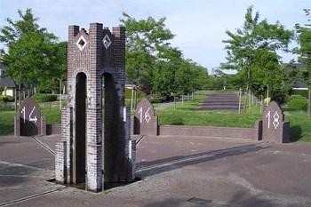 Noleggio auto Heerenveen