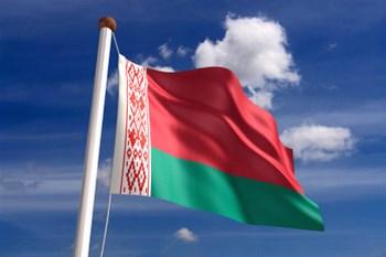 Bilutleie Hviterussland