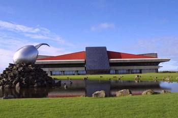 Autovuokraamo Keflavik Lentokenttä