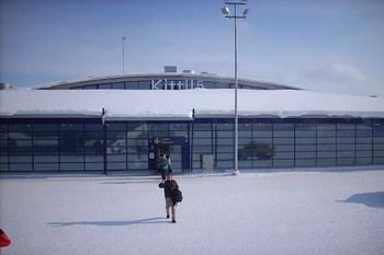 Billeje Kittilä Lufthavn