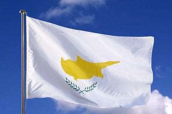 Location de voitures Chypre