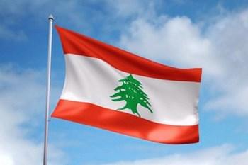 Autopůjčovna Libanon