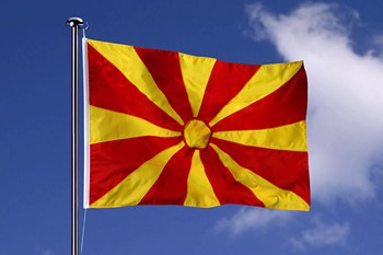 Billeje Makedonien