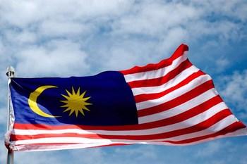 Wynajem samochodu Malezja
