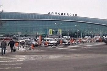 Bilutleie Moskva Lufthavn