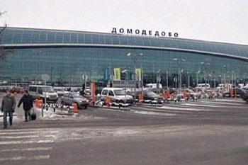 Alugar carros Moscovo Aeroporto