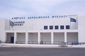 Autovuokraamo Mykonos Lentokenttä