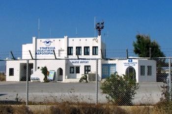Autovuokraamo Naxos Lentokenttä
