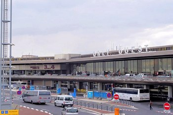 Billeje Paris Orly Lufthavn