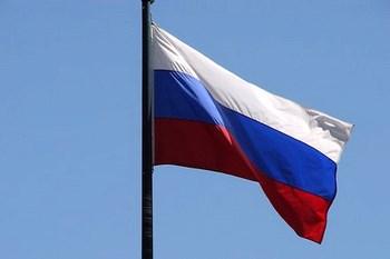Alquiler de vehículos Rusia