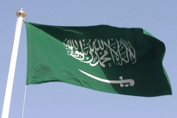 Noleggio auto Arabia Saudita