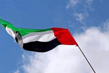 Billeje De Forenede Arabiske Emirater