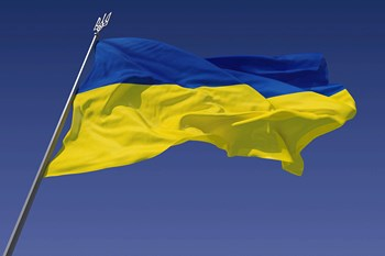 Biluthyrning Ukraina