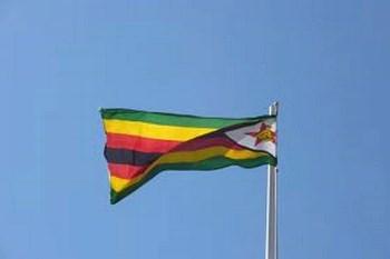 Biluthyrning Zimbabwe